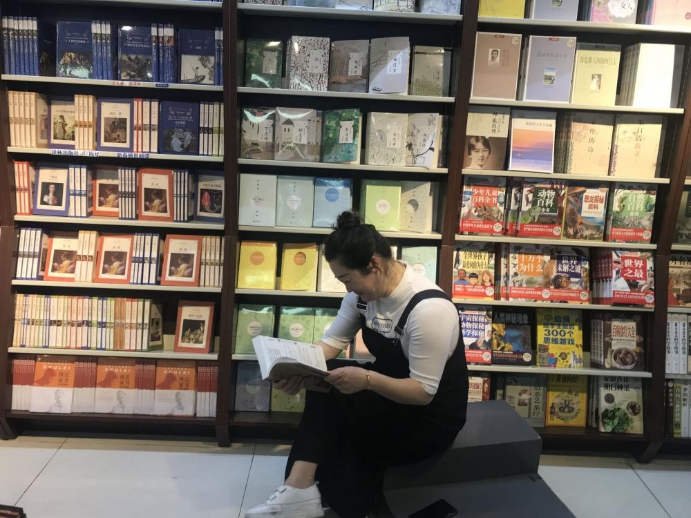 我阅读我快乐