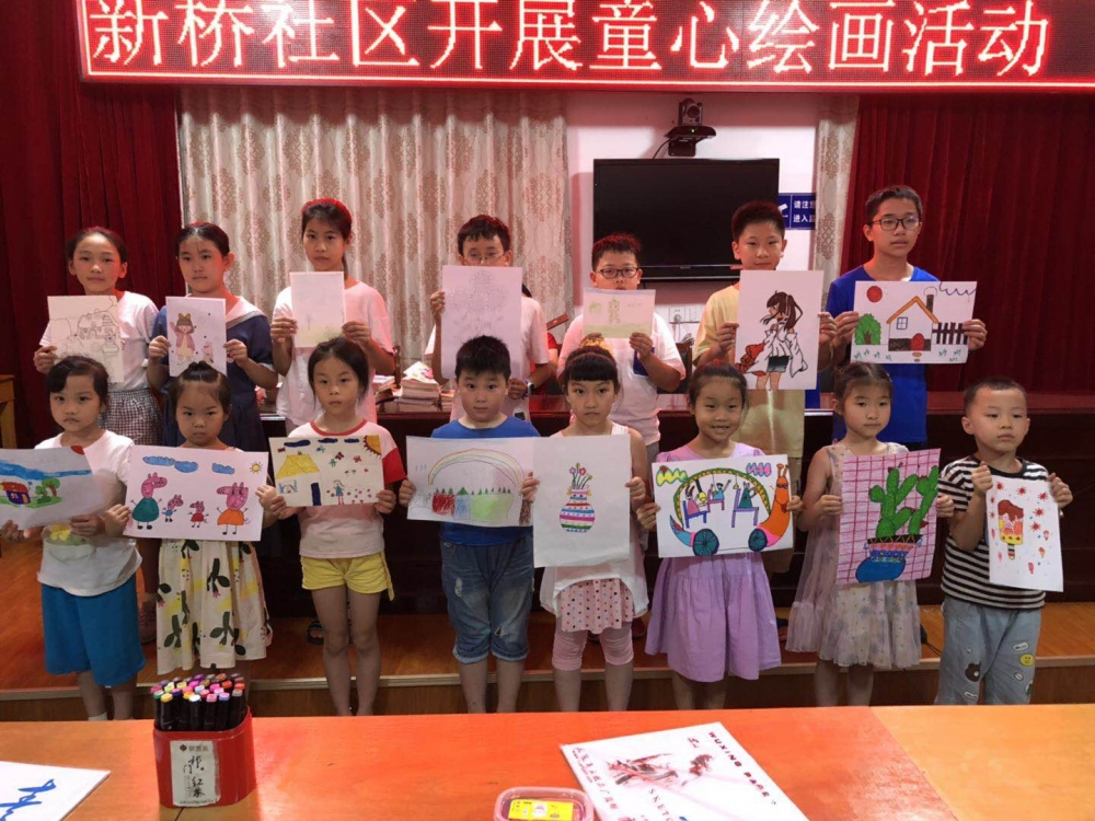 童心绘画活动