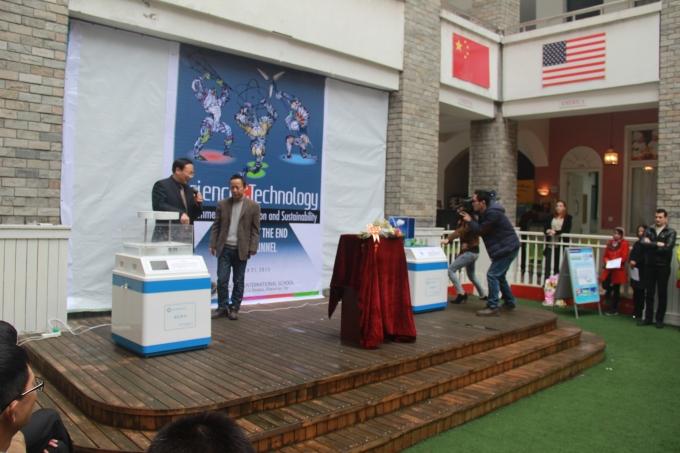 到中国轻纺城国际学校气象科普宣传