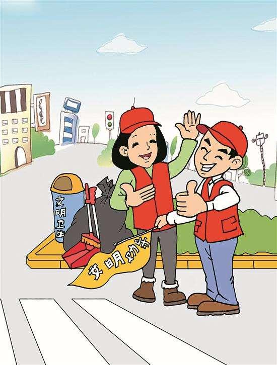 """活动主题:""""文明礼让斑马线""""交通劝导活动 活动内容:组织青年志愿者在图片"""