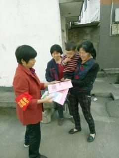 麒麟村五水共治宣传活动