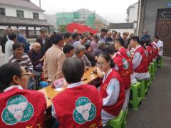 绍兴第二医院送医下乡志愿义诊活动